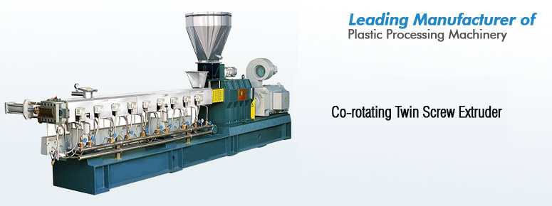 plastic udjog machine india